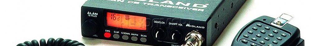 Радиостанция CB ALAN 78 plus