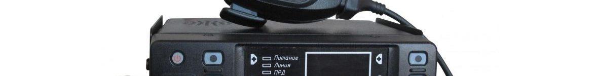 Радиостанция LPD 433-434МГц АРГУТ А-550